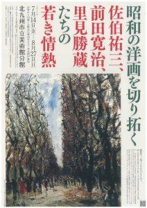 昭和の洋画・・・表