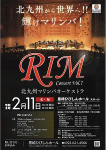 RIM(表)